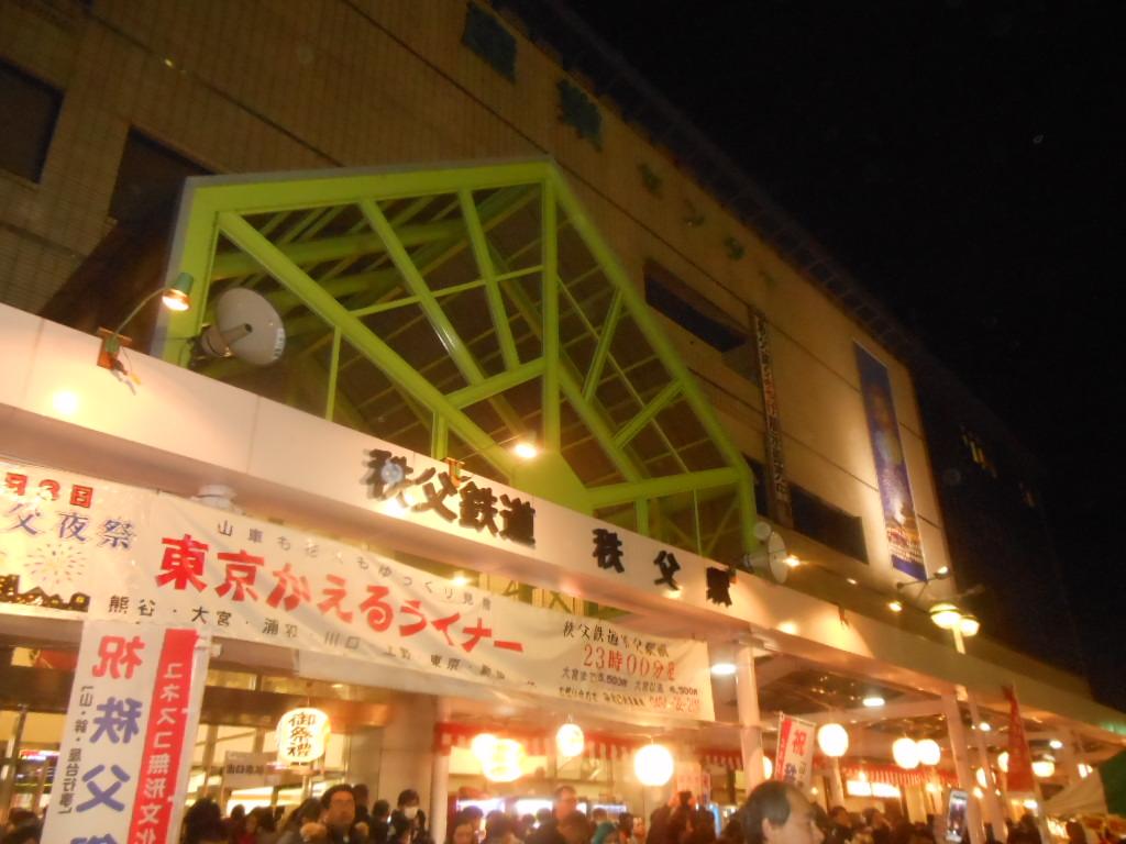 f:id:genshiohajiki:20161205033657j:plain