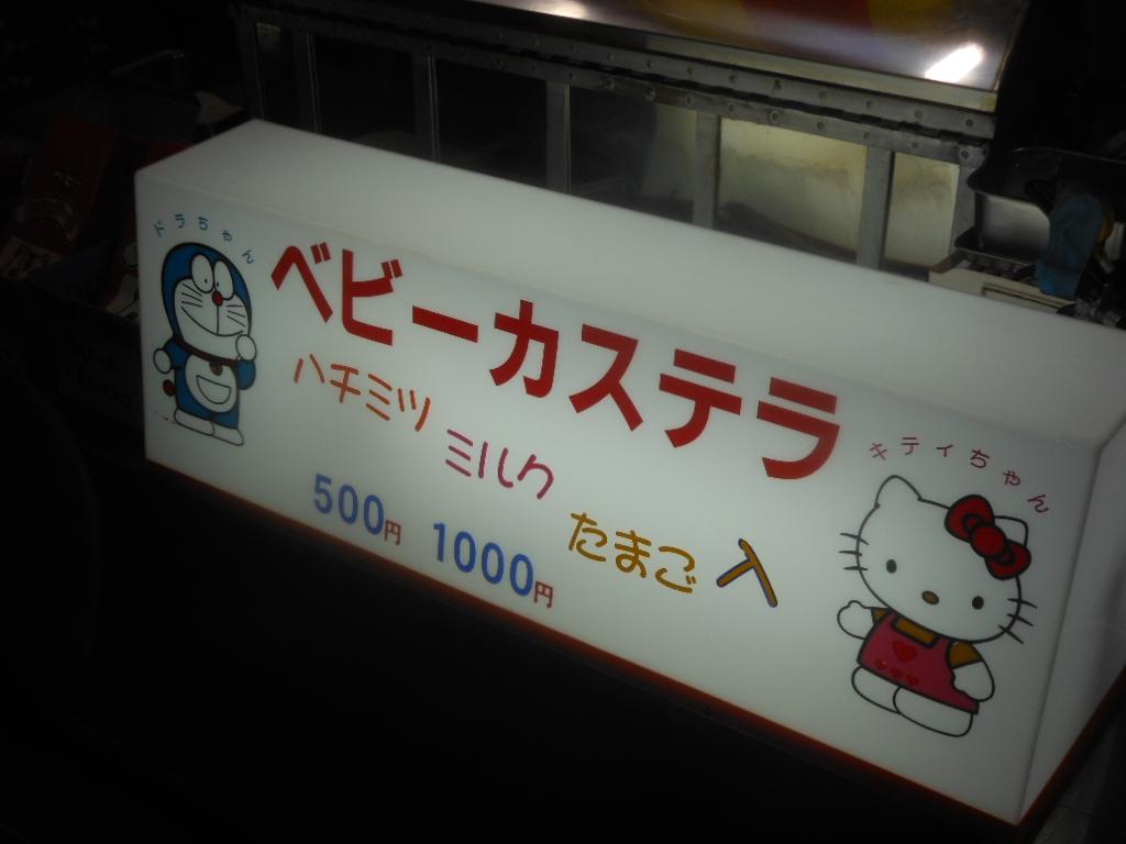 f:id:genshiohajiki:20161205034404j:plain