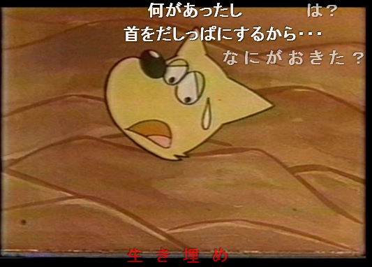 f:id:genshiohajiki:20161207065718p:plain