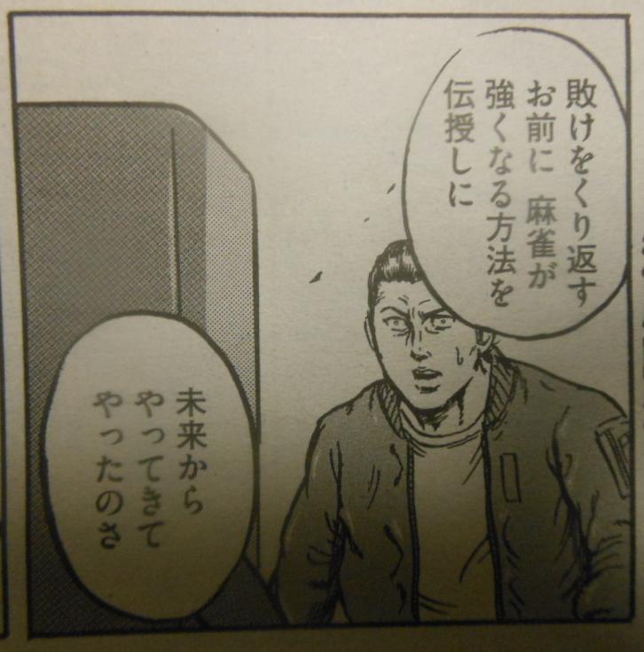 f:id:genshiohajiki:20161216224222p:plain