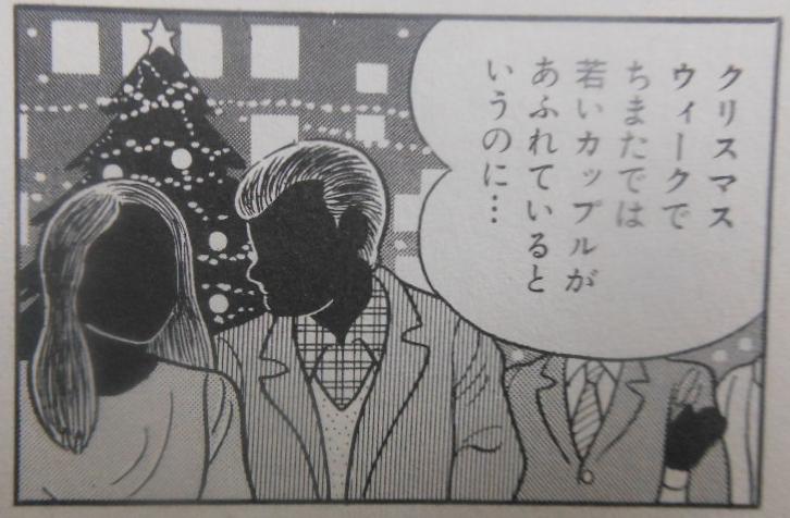 f:id:genshiohajiki:20161224231406p:plain