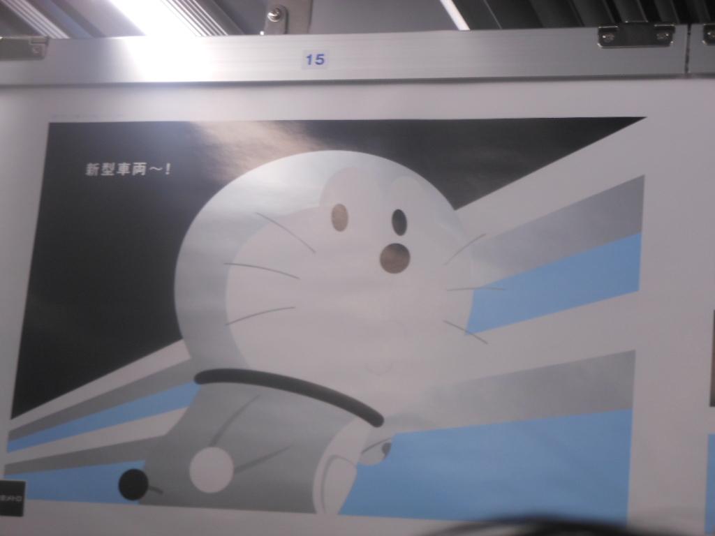 f:id:genshiohajiki:20161226223727j:plain