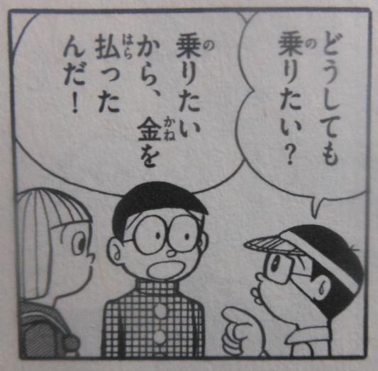 f:id:genshiohajiki:20161229022635p:plain