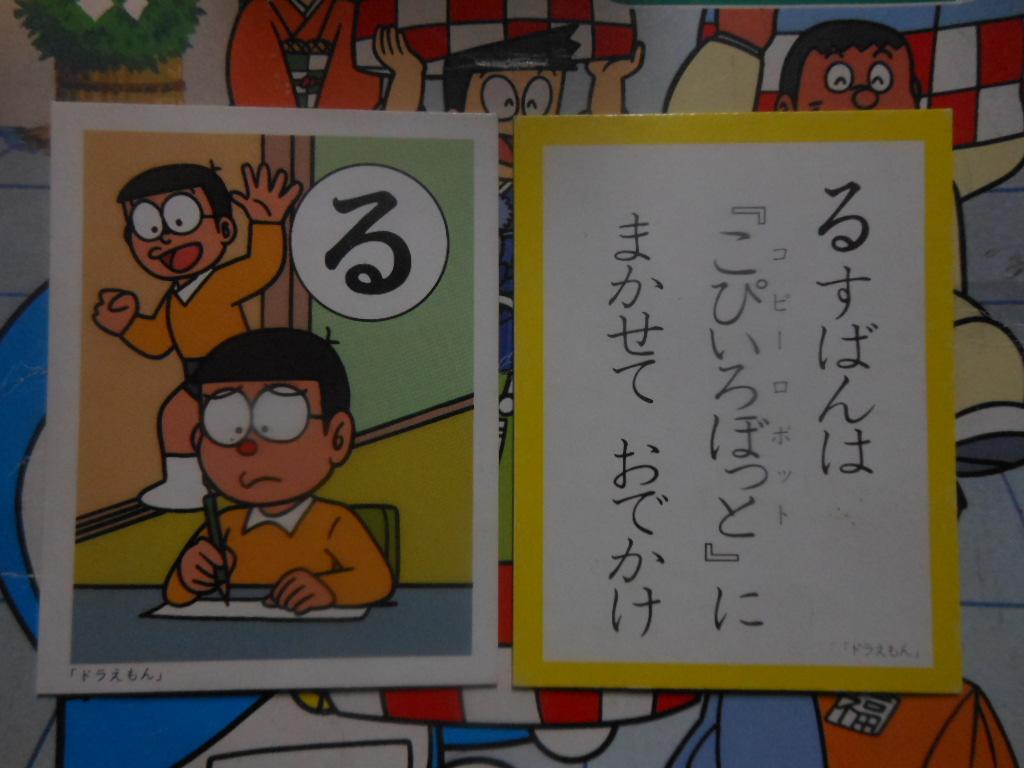f:id:genshiohajiki:20170104024821j:plain