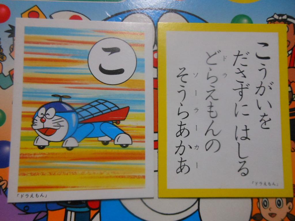 f:id:genshiohajiki:20170104031934j:plain