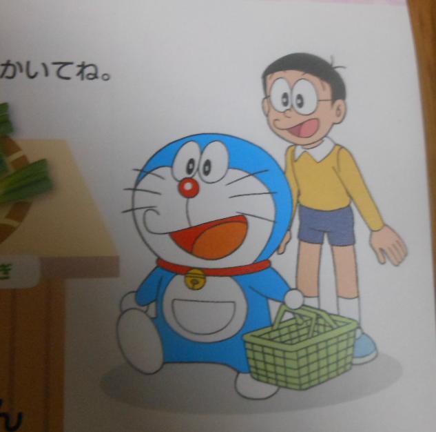 f:id:genshiohajiki:20170108191731p:plain