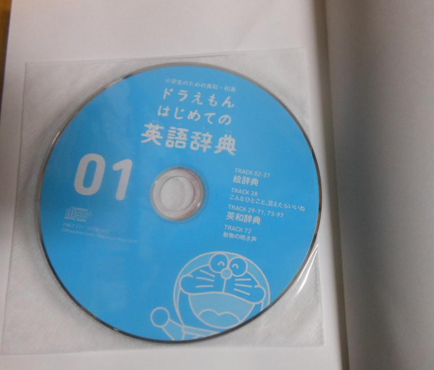 f:id:genshiohajiki:20170109222447p:plain