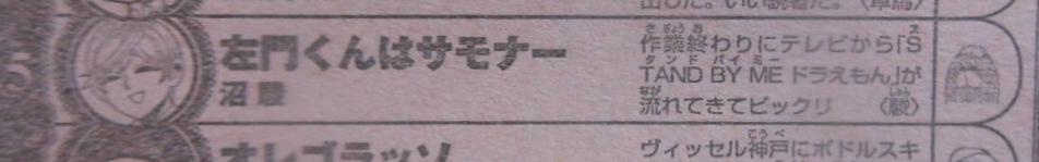 f:id:genshiohajiki:20170207001011p:plain