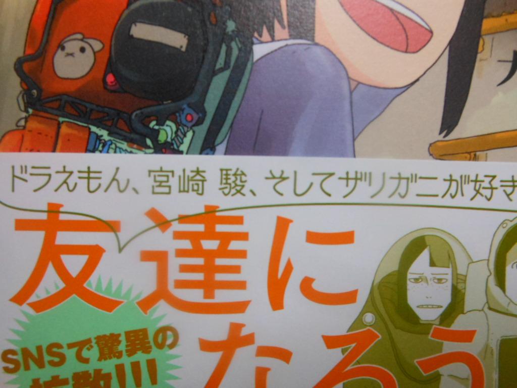 f:id:genshiohajiki:20170210012459j:plain