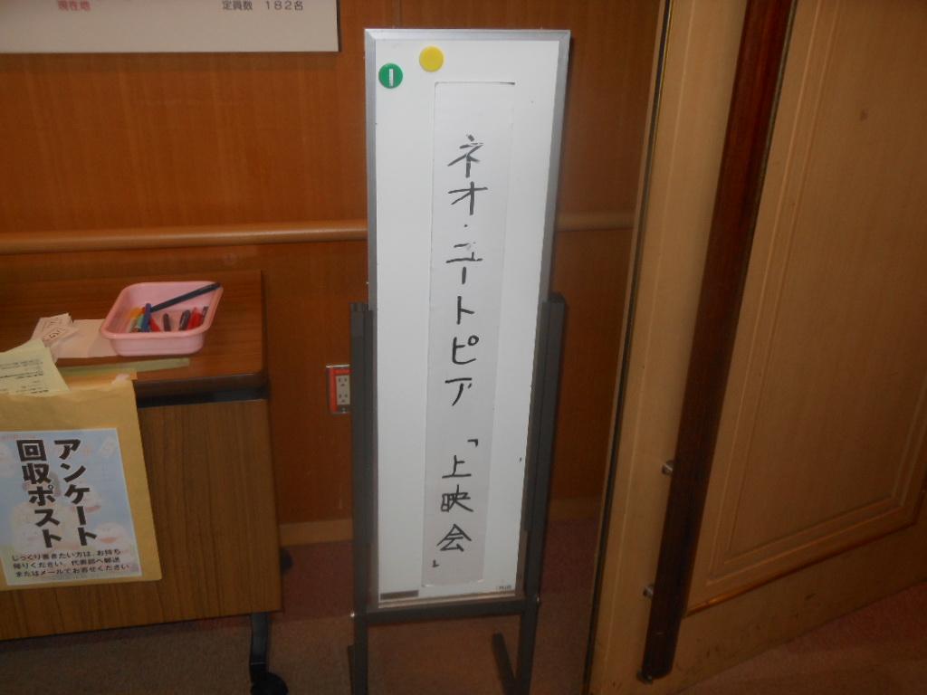f:id:genshiohajiki:20170212170319j:plain
