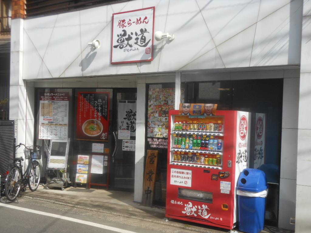 f:id:genshiohajiki:20170212172036j:plain