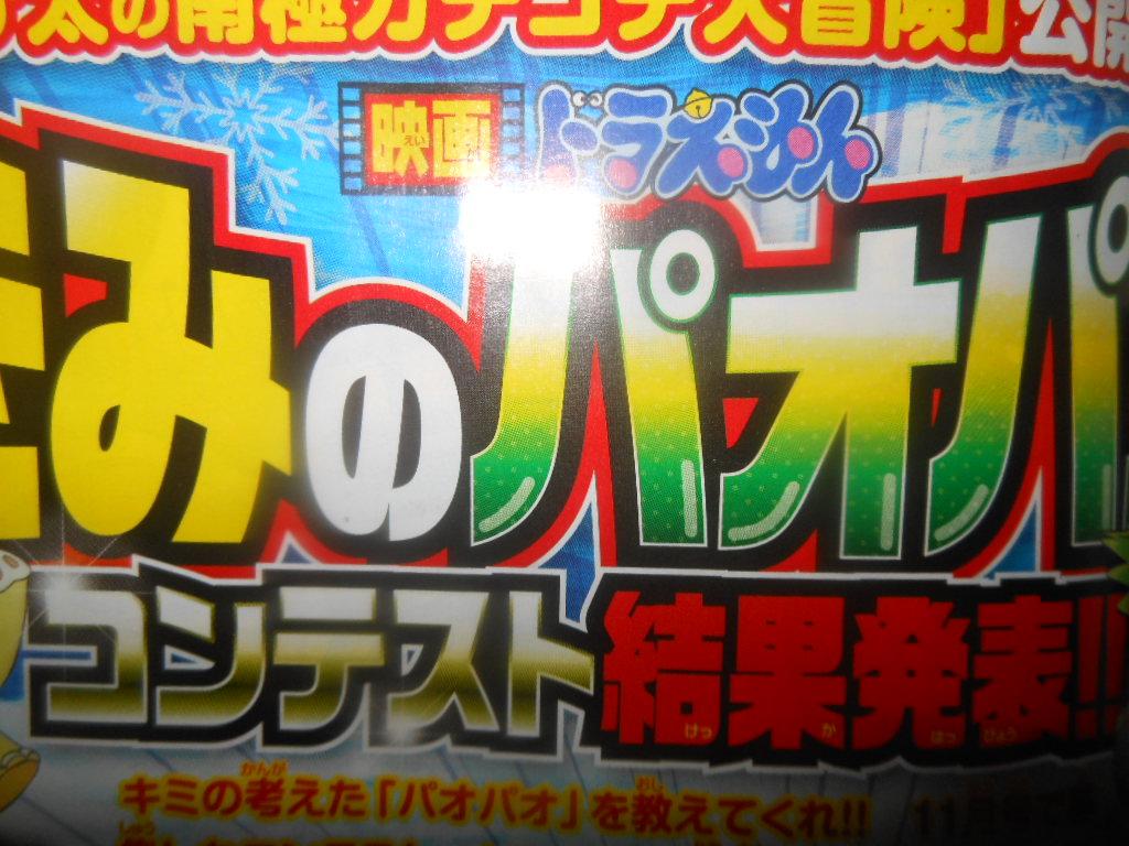f:id:genshiohajiki:20170216002249j:plain