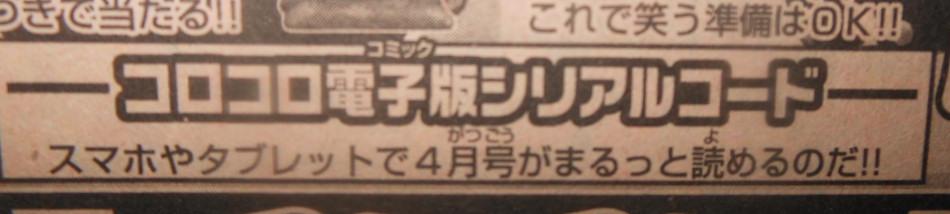 f:id:genshiohajiki:20170216013310p:plain