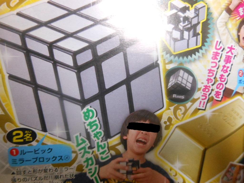 f:id:genshiohajiki:20170216013932j:plain