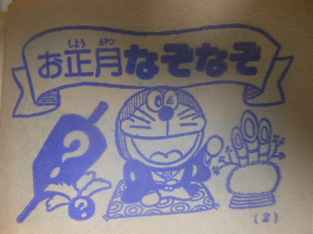 f:id:genshiohajiki:20170220020626j:plain