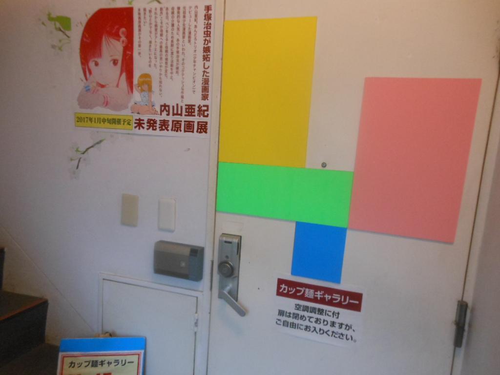 f:id:genshiohajiki:20170220021956j:plain