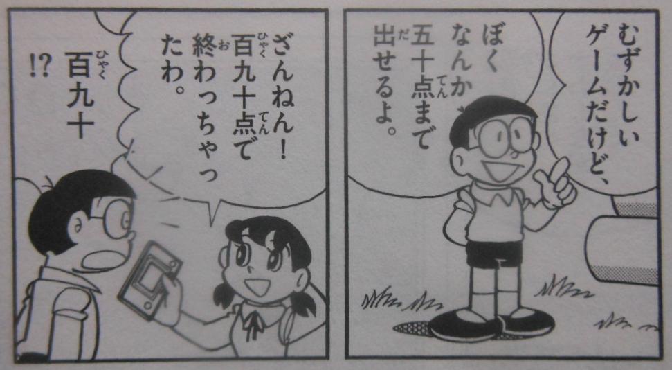 f:id:genshiohajiki:20170226013750p:plain