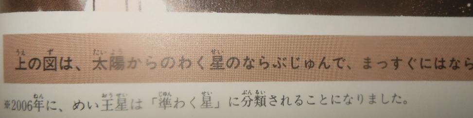 f:id:genshiohajiki:20170227012758p:plain