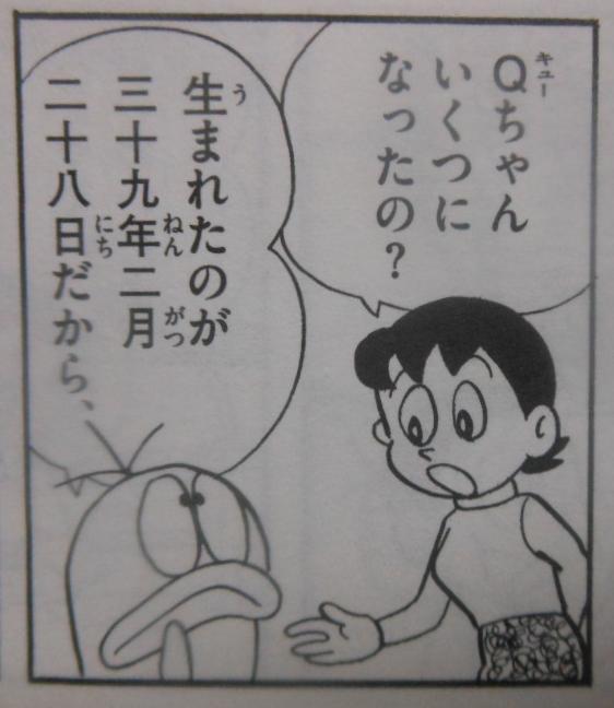 f:id:genshiohajiki:20170227021651p:plain