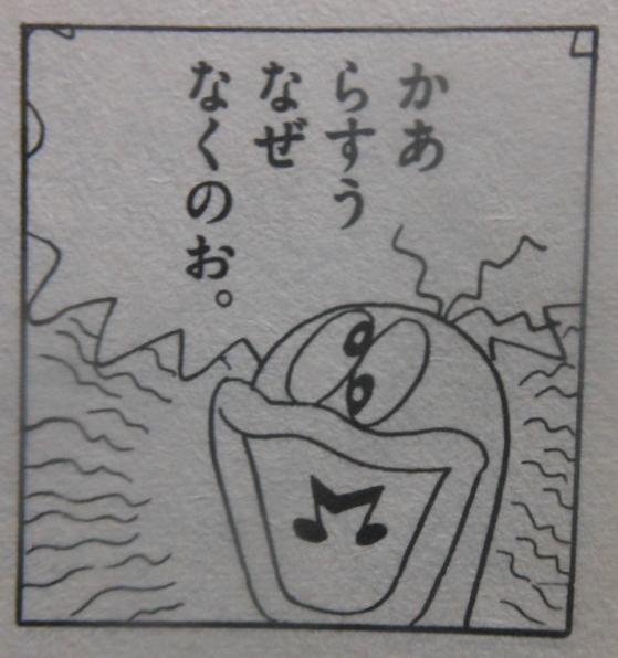 f:id:genshiohajiki:20170227023134p:plain