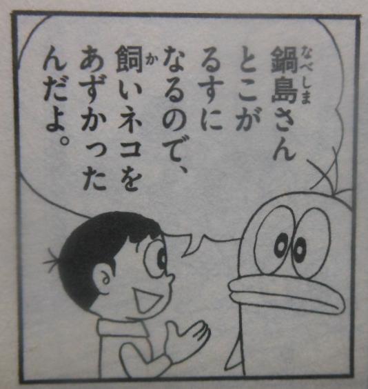 f:id:genshiohajiki:20170227024429p:plain