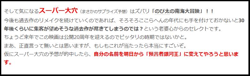 f:id:genshiohajiki:20170306003207p:plain