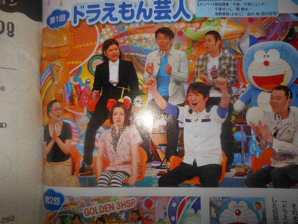 f:id:genshiohajiki:20170306025213j:plain