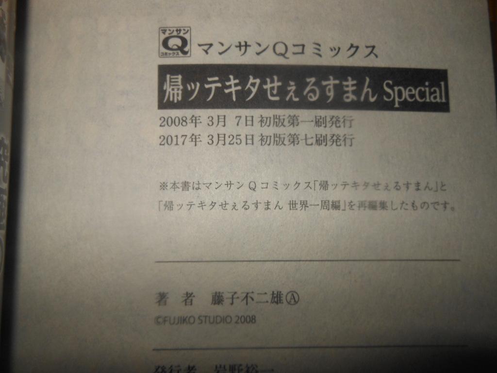f:id:genshiohajiki:20170315014228j:plain