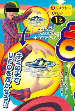 f:id:genshiohajiki:20170316020017p:plain