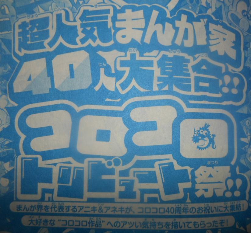 f:id:genshiohajiki:20170322015607p:plain