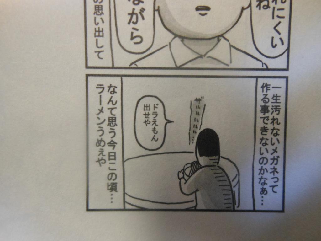 f:id:genshiohajiki:20170329030859j:plain