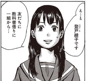 f:id:genshiohajiki:20170329033220p:plain