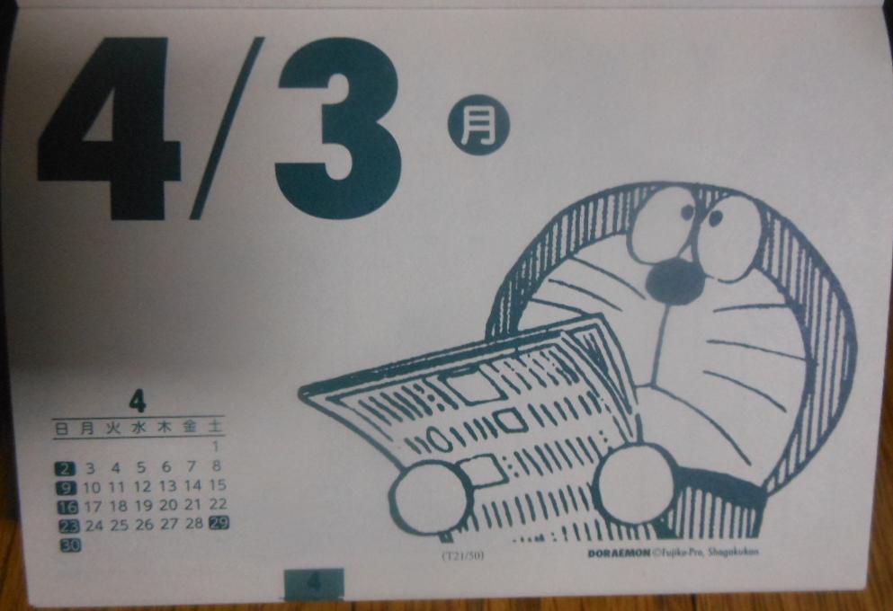 f:id:genshiohajiki:20170330221437p:plain