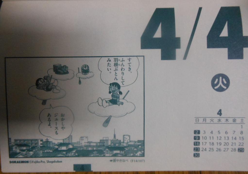 f:id:genshiohajiki:20170330221654p:plain