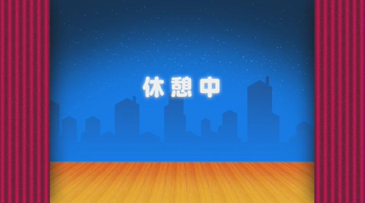 f:id:genshiohajiki:20170401001026p:plain