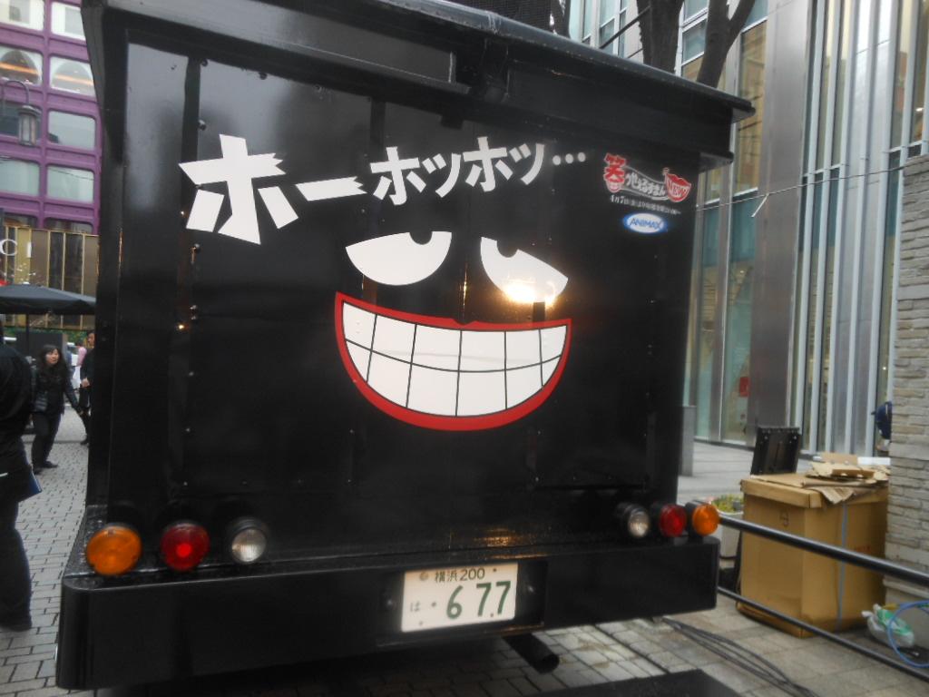 f:id:genshiohajiki:20170404232625j:plain