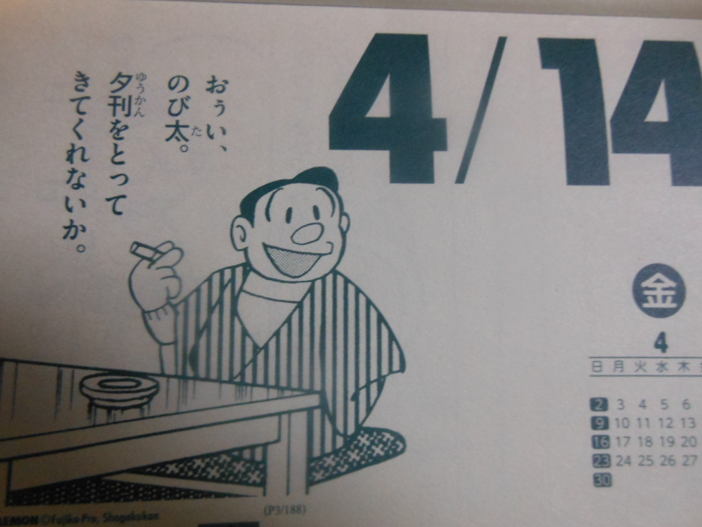 f:id:genshiohajiki:20170413014753j:plain