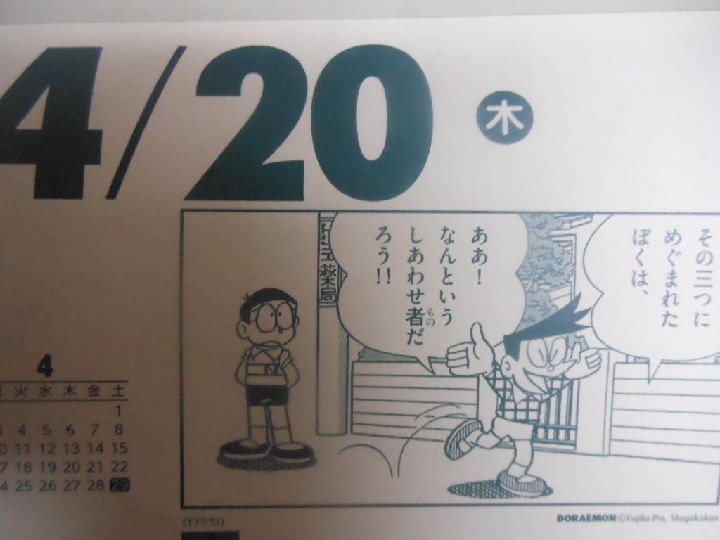 f:id:genshiohajiki:20170417231057j:plain