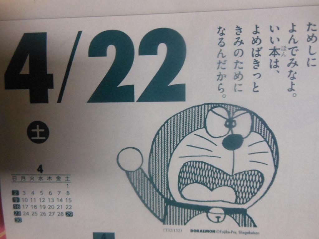 f:id:genshiohajiki:20170417231415j:plain