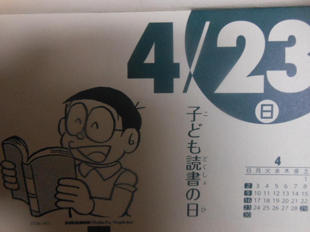 f:id:genshiohajiki:20170417231700j:plain
