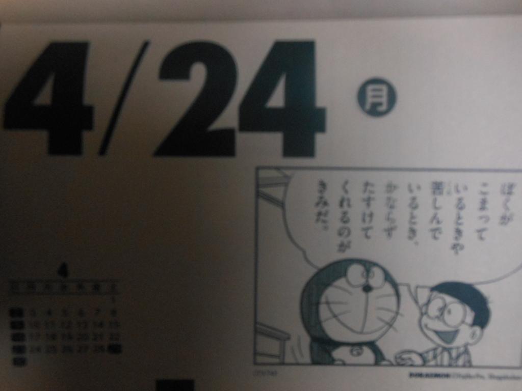 f:id:genshiohajiki:20170417231926j:plain