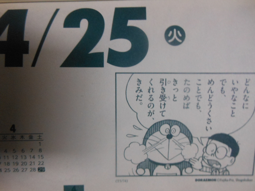 f:id:genshiohajiki:20170417232150j:plain