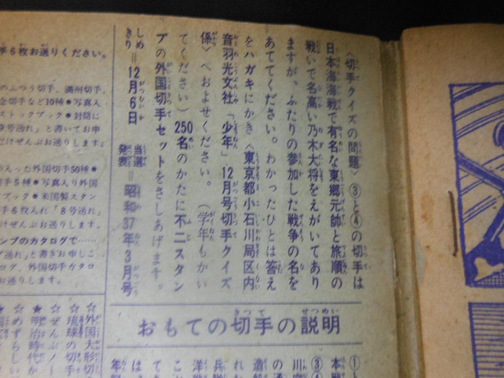 f:id:genshiohajiki:20170418001310j:plain