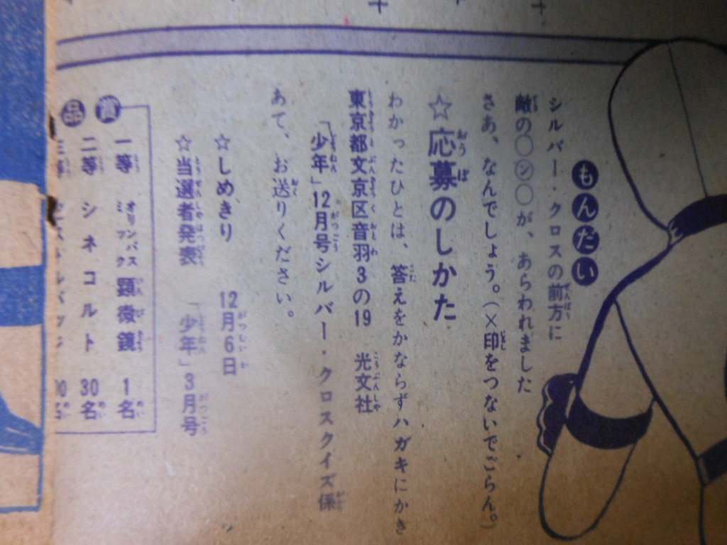 f:id:genshiohajiki:20170418005107j:plain