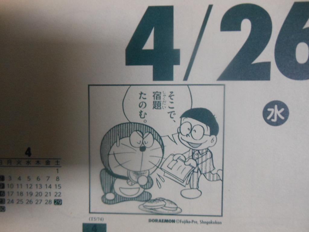 f:id:genshiohajiki:20170425230850j:plain