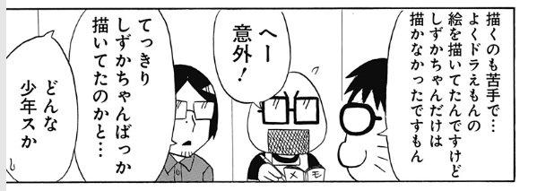f:id:genshiohajiki:20170425233359j:plain