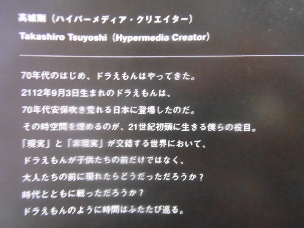f:id:genshiohajiki:20170429021109j:plain