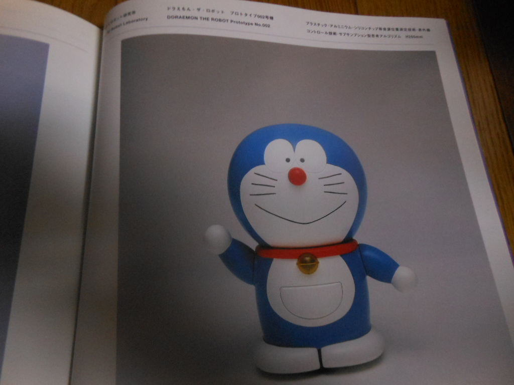 f:id:genshiohajiki:20170429021953j:plain