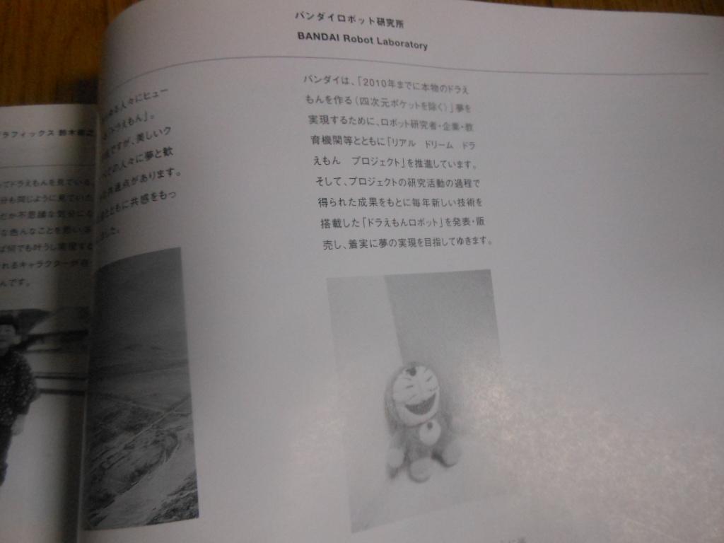 f:id:genshiohajiki:20170429023453j:plain