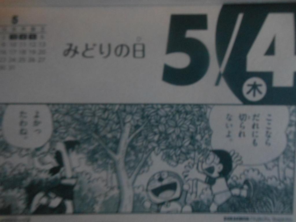 f:id:genshiohajiki:20170502065031j:plain